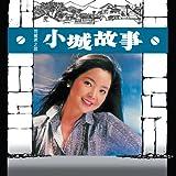 Xiao Cheng Gu Shi ( Dian Ying Ban ) (Album Version)