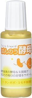 アーデンモア ばんのう酵母くん(6本入り)