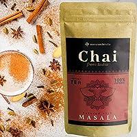 Té Chai Latte en Polvo instantáneo GIRNAR 300g - Te Masala Chai - Chai Tea Latte - Chai Te - Chai Latte Powder - Te Negro Chai - Chai Masala - Te Chai - Chai Latte