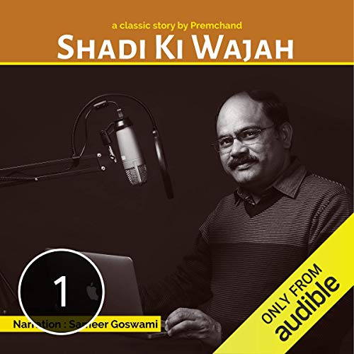 Shadi Ki Wajah cover art
