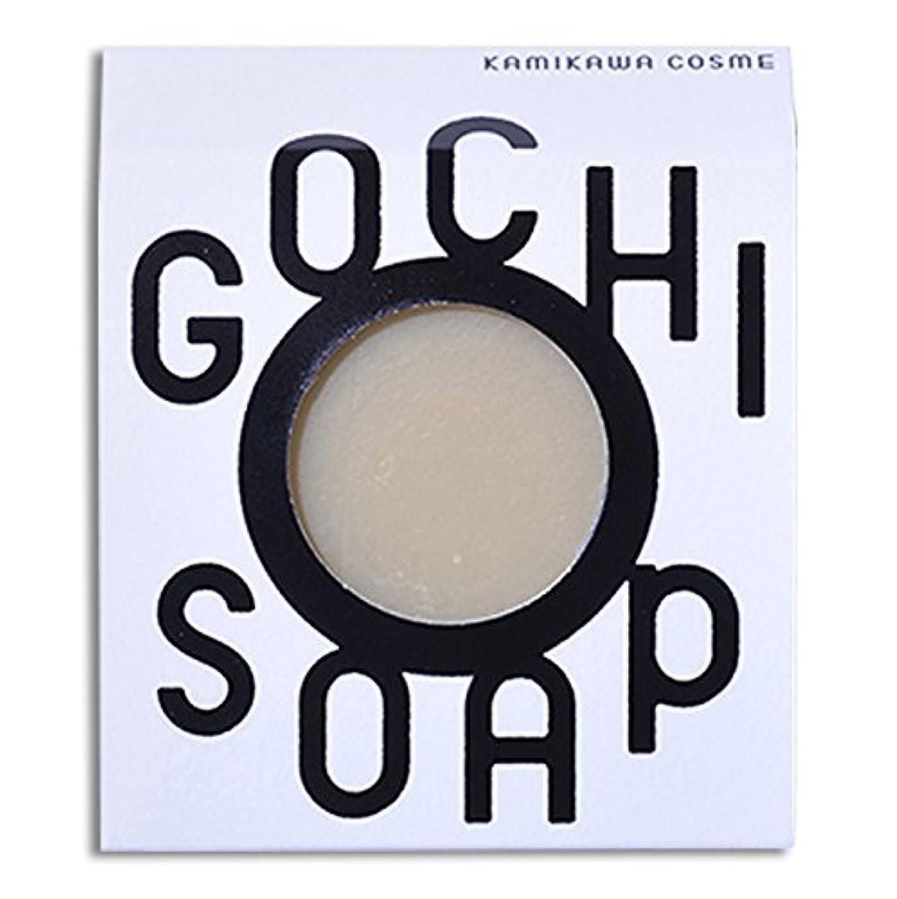 飛ぶ水分孤児道北の素材を使用したコスメブランド GOCHI SOAP(伊勢ファームの牛乳ソープ?平田こうじ店の米糀ソープ)各1個セット