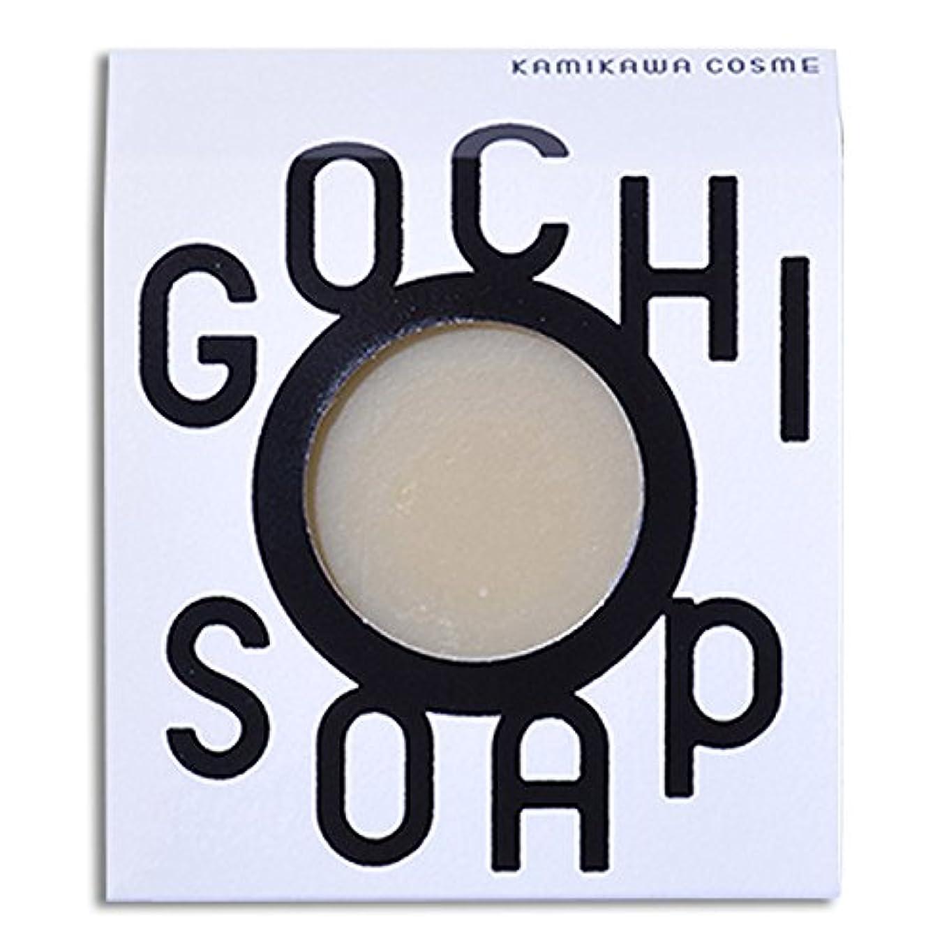 言い換えると執着拒絶道北の素材を使用したコスメブランド GOCHI SOAP(伊勢ファームの牛乳ソープ?平田こうじ店の米糀ソープ)各1個セット