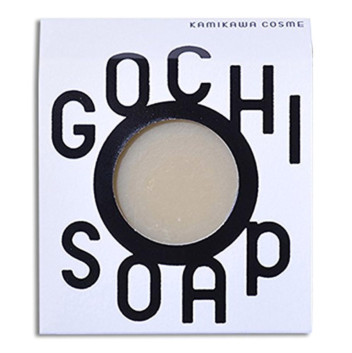 ワードローブ困惑するマガジン道北の素材を使用したコスメブランド GOCHI SOAP(伊勢ファームの牛乳ソープ?平田こうじ店の米糀ソープ)各1個セット
