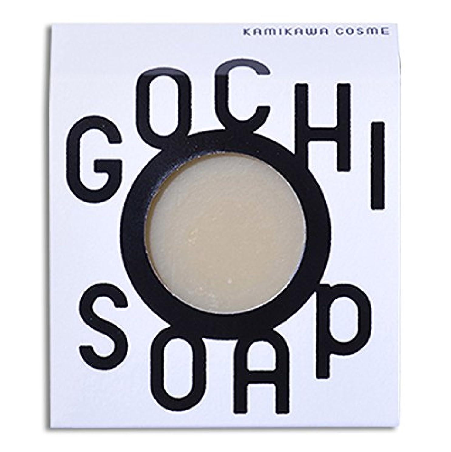 大事にする輪郭絶えず道北の素材を使用したコスメブランド GOCHI SOAP(伊勢ファームの牛乳ソープ?平田こうじ店の米糀ソープ)各1個セット