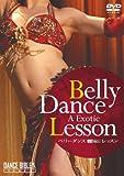 ベリーダンス・レッスン/Belly Dance A Exotic Lesson[DVD]