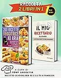 200 ricette friggitrice ad aria: gustosissime ricette professionali per te e la tua famiglia, italiane e internazionali.
