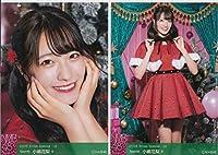 NMB48ランダム写真2018 Xmas Special小嶋花梨