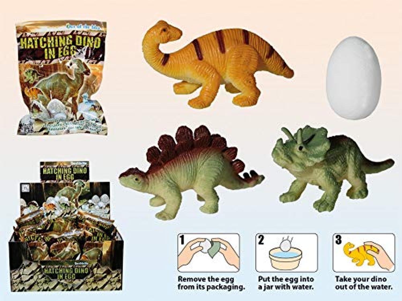 OOTB 72x Schlüfender Dinosaurier im sprudelnden Ei 5cm 6-Fach Sortiert