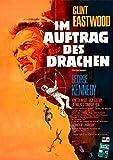 The Eiger Sanction Movie Poster Masterprint (60,96 x 91,44