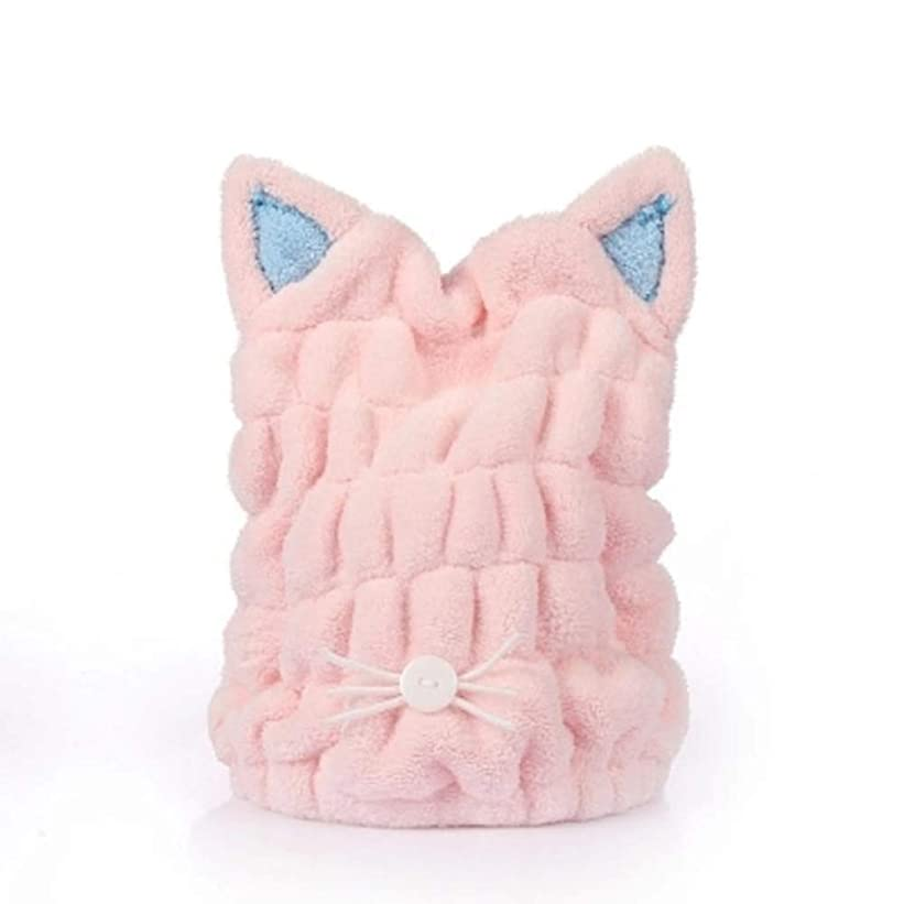 清める区別ダーリンOnior タオルキャップ 猫耳 ヘアドライキャップ 吸水 乾燥用 かわいい マイクロファイバー ふわふわ アニマル タオル お風呂用 (ピンク)
