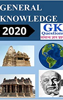 UPSC,GPSC,RAILWAY,All PSC exams, SSC, RRB and other government competitive exams Gk Q&A by [Harshil Patel]