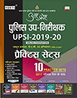 UP Police SI Practice Sets | UP Police Sub Inspector 15 Practice Set & 1 Solved Paper