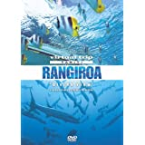 virtual trip TAHITI RANGIROA Diving View[低価格版] [DVD]
