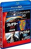 SFアクション 3D2DブルーレイBOX (4枚組) [Blu-ray]