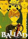 BALLAD~バラッド~: 1 (ZERO-SUMコミックス)
