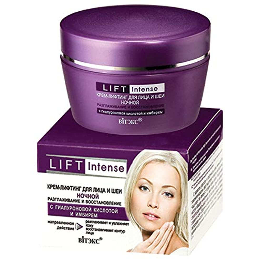 評論家時々固めるBielita & Vitex | LIFT INTENSE | Smoothing Face Night Cream with hyaluronic acid and ginger| 45 ml