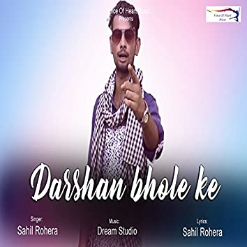 Darshan Bhole Ke