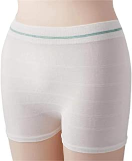Postpartum Underwear Disposable High Waist Washable Reusable Anti-chafing Mesh Panties for C-Section Recovery (3 Pack)