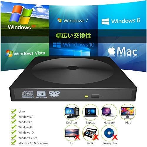【最新型】SonkirDVDドライブポータブルUSB3.0外付けDVD/CDドライブType-Cポート搭載DVDプレイヤーCD/DVD読取書込DVD±RWCD-RWWindows両対応高速静音超スリム(黒)