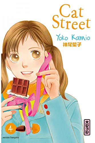 Cat Street - Tome 4