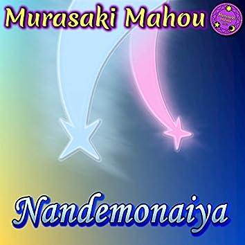 "Nandemonaiya (From ""Kimi no na wa: Your name"")"