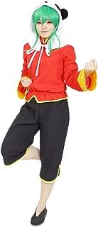 MILICA BOOKS Vocaloid Megpoid Gumi Funclub Cosplay Costume