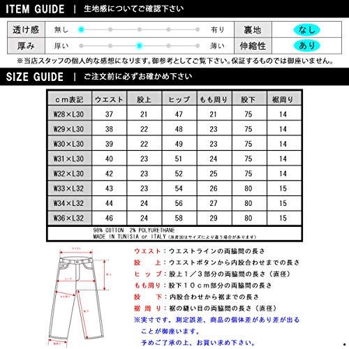 [ヌーディージーンズ]NudieJeans正規販売店メンズジーンズタイトテリーTIGHTTERRY8071124550807DENIMJEANSRINSETWILLW31L30(コード:4131986204-4-2)