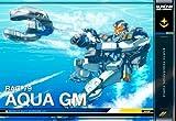 【 ガンダム デュエルカンパニー 01 】 R2 アクア・ジム 地球連邦 《 GUNDAM DUEL COMPANY 》 GN-DC01 MS 042