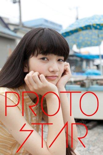 PROTO STAR 小松菜奈 vol.1 | 小松菜奈, proto star編集部, HIROKAZU | タレント写真集 | Kindleストア | Amazon