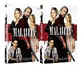 マラヴィータ [DVD] image