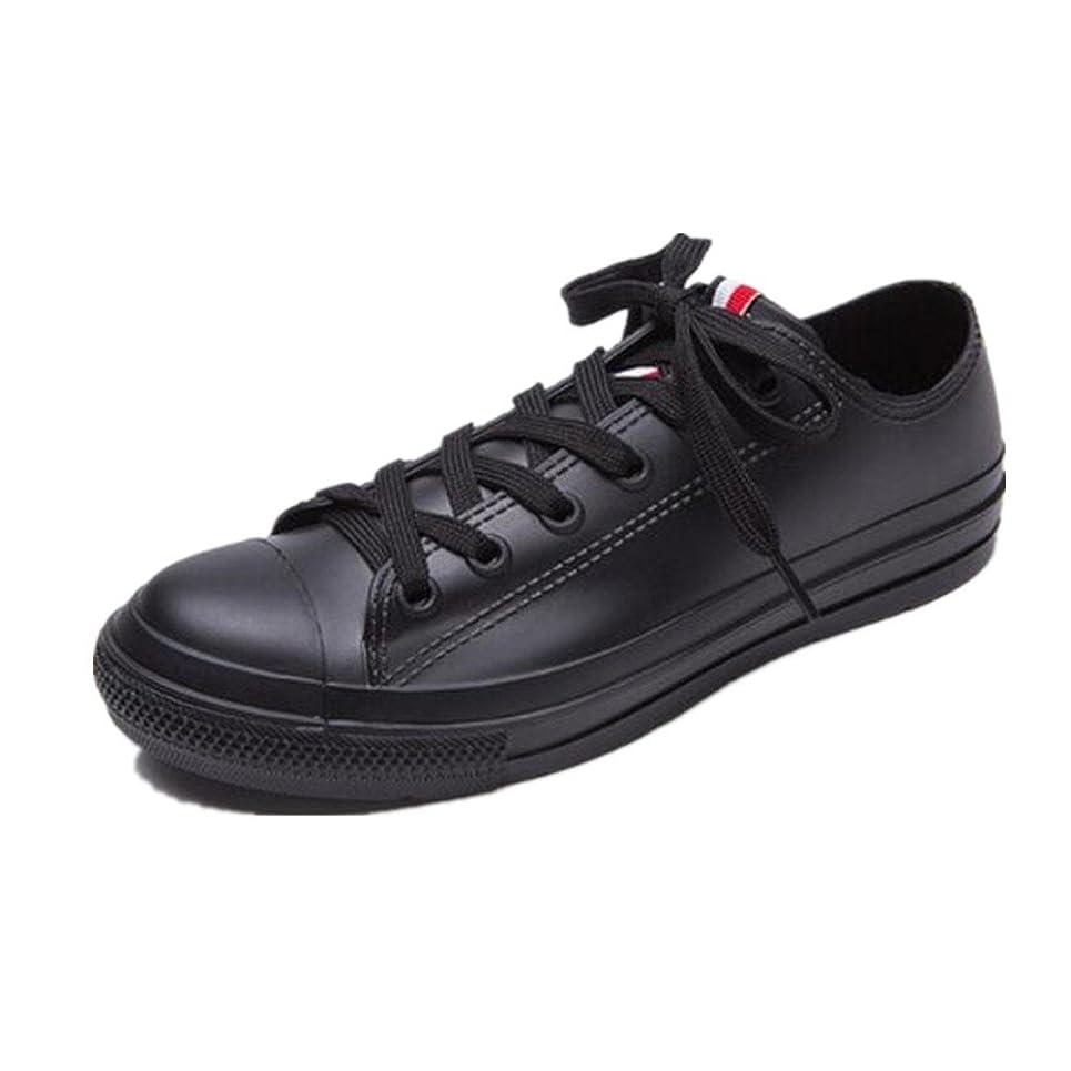 判定キャベツましいMARIAH(マリア) レインブーツ スニーカー ファション 雨靴 軽量 滑り止め 防水 レディース