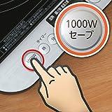 アイリスオーヤマ IHクッキングヒーター 液晶付き 1400W 両側操作パネル IHコンロ 卓上 7段階火力調整 ブラック IHC-T61-B