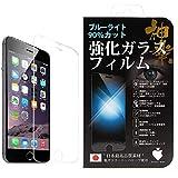 Premium Spade 日本製素材 iPhone 6 Plus / 6s Plus ガラスフィルム ブルーライトカット 90 3D touch 対応 厚さ0.33mm Apple iphone 液晶保護フィルム ブルーライト 国産ガラス ガラス フィルム 2.5D 硬度9H ラウンドエッジ加工 アップル アイフォン6 6sプラス 5.5インチ 超耐久 超薄型 高透過率 表面硬度9H ラウンド処理 飛散防止処理 旭硝子使用