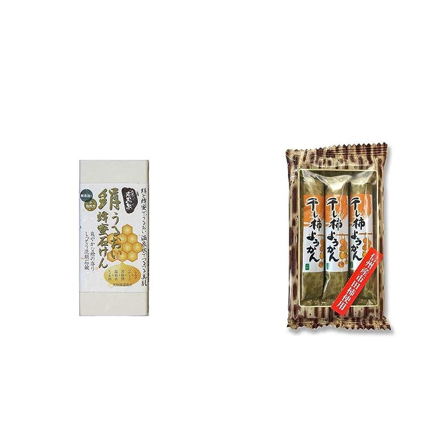 時代遅れ素晴らしき飾る[2点セット] ひのき炭黒泉 絹うるおい蜂蜜石けん(75g×2)?信州産市田柿使用 スティックようかん[柿](50g×3本)