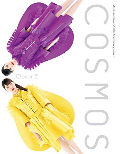 Momoiro Clover Z 10th Anniversary BookII COSMOS