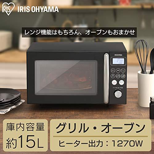アイリスオーヤマオーブンレンジ15LブラックMO-T1501-B