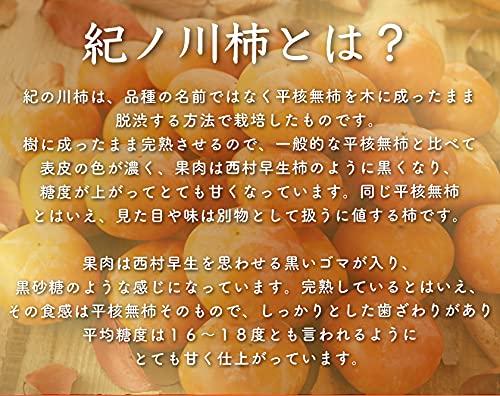 低農薬和歌山紀ノ川柿約3.8kg12~15玉入赤秀贈答用産地直送