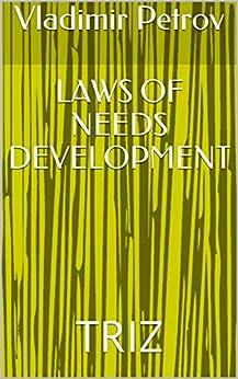 [Vladimir Petrov]のLAWS OF NEEDS DEVELOPMENT: TRIZ (English Edition)
