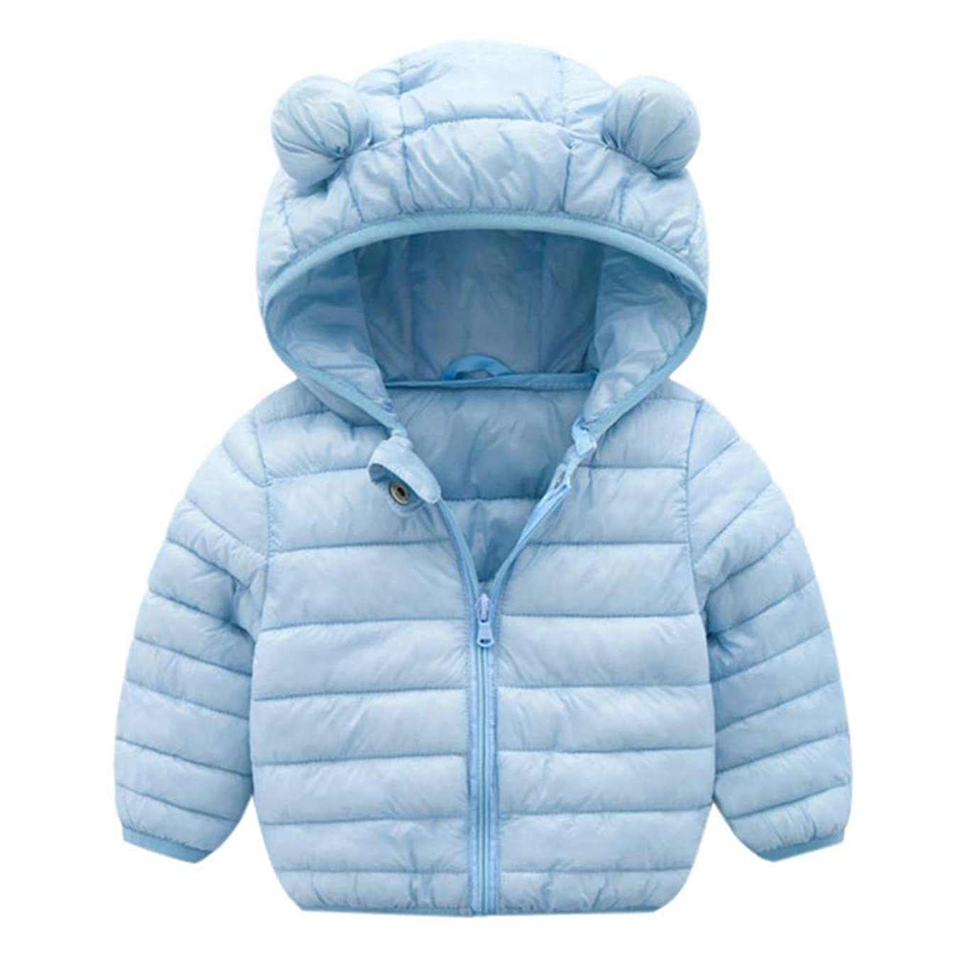 WARMSHOP Baby Hooded Down Coat for 0-4T, ?? Toddler Boys Girls Lightweight Soft Winter Warm Jacket Solid Thick Outwear Cloth