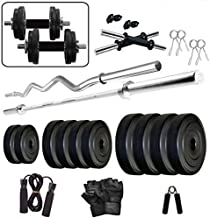 GoFiTPrO 20 KG (Vinyl Plate) Home Gym with 5 FT Plain Rod and 3 FT CURL Rod
