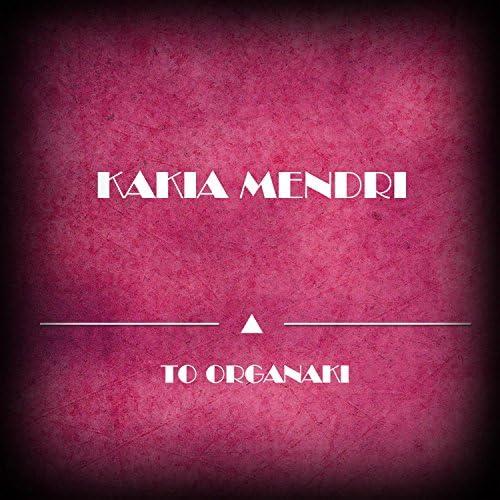 Kakia Mendri
