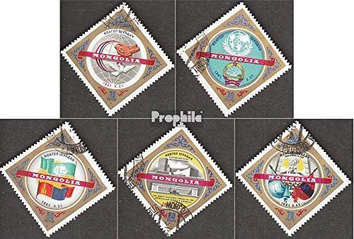 Prophila Collection Mongolei 285-289 (kompl.Ausg.) 1962 UNO-Aufnahme der Mongolei (Briefmarken für Sammler)