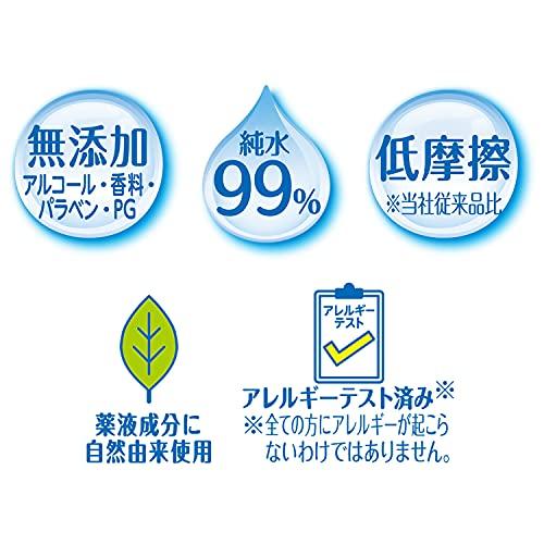 ムーニーおしりふきやわらか素材純水99%詰替1920枚(80枚×24)【ケース品】