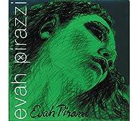 PIRASTRO Viola Evah Pirazzi 429221 D線 シルバー ヴィオラ弦