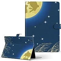 igcase QuatabPZ au LGT32 LGエレクトロニクス キュアタブ タブレット 手帳型 タブレットケース タブレットカバー カバー レザー ケース 手帳タイプ フリップ ダイアリー 二つ折り 直接貼り付けタイプ 004529 写真・風景 月見 うさぎ イラスト