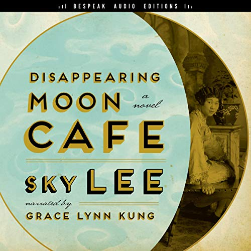 Disappearing Moon Café cover art