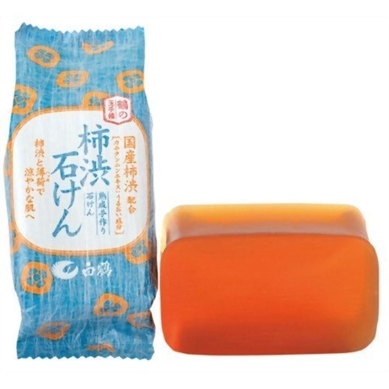 記念品甘美な葡萄白鶴 鶴の玉手箱 薬用 柿渋石けん 110g × 10個