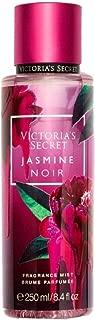 Victoria's Secret Jasmine Noir Fragrance Body Mist 8.4 oz