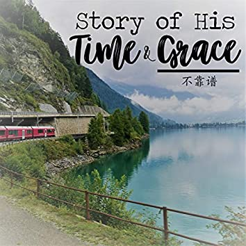 Story of His Time & Grace