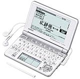 CASIO Ex-word 電子辞書 XD-SP6600WE 100コン